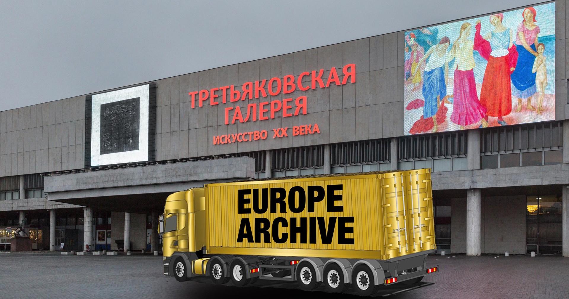 Erik Kessels & Thomas Mailaender, Europe Archive, 2020