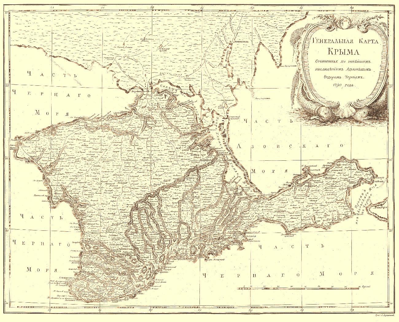 Карта на Крим на помладиот научен соработник Фјодор Чорни, 1790 година.