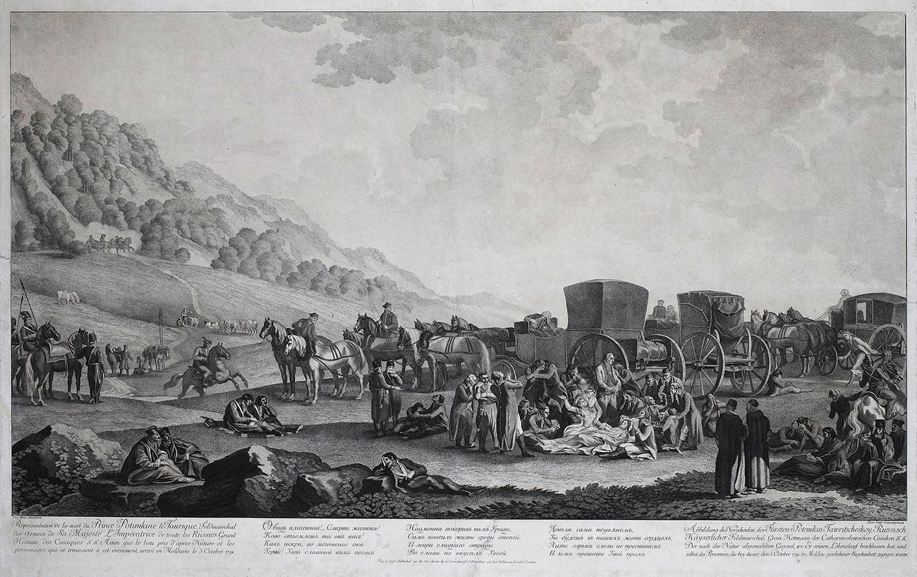 Смртта на кнезот Потемкин од Таврида, гравура.