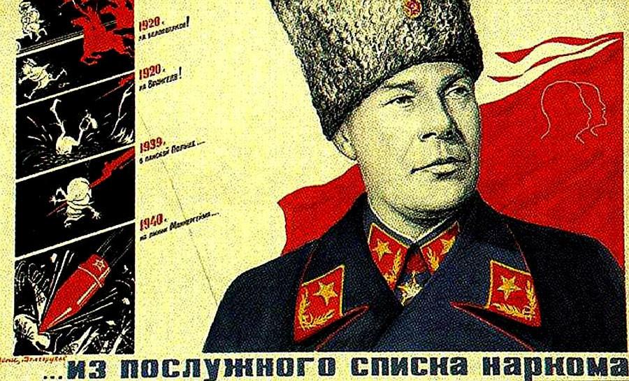 « Du relevé de service du Commissariat du peuple : 1920 – sur les Polonais blancs, 1920 – sur Wrangel, 1939 – en Pologne, 1940 – sur la ligne Mannerheim. »