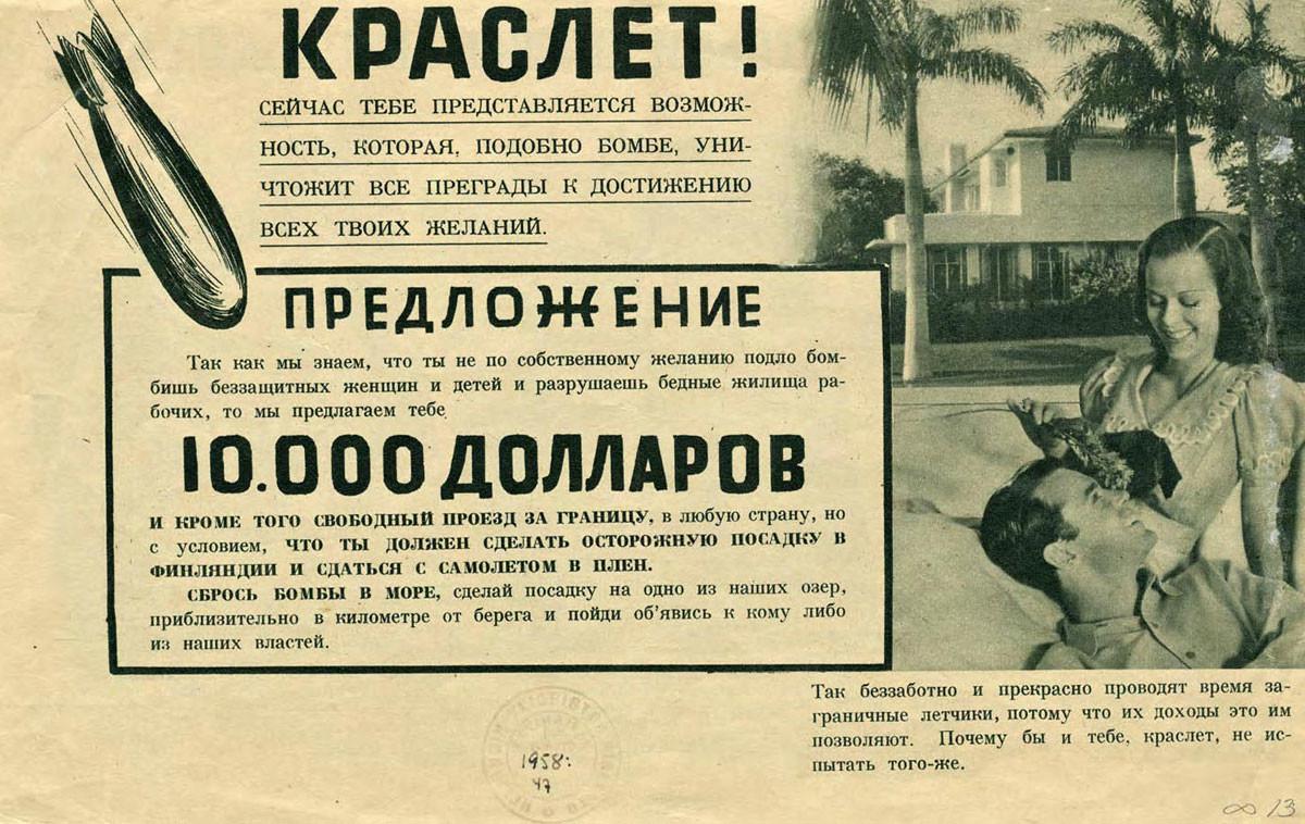 Un document de propagande finlandais qui propose aux pilotes soviétiques un passage libre vers n'importe quel pays de son choix dans le cas où il atterrit en Finlande et se rend avec son avion.