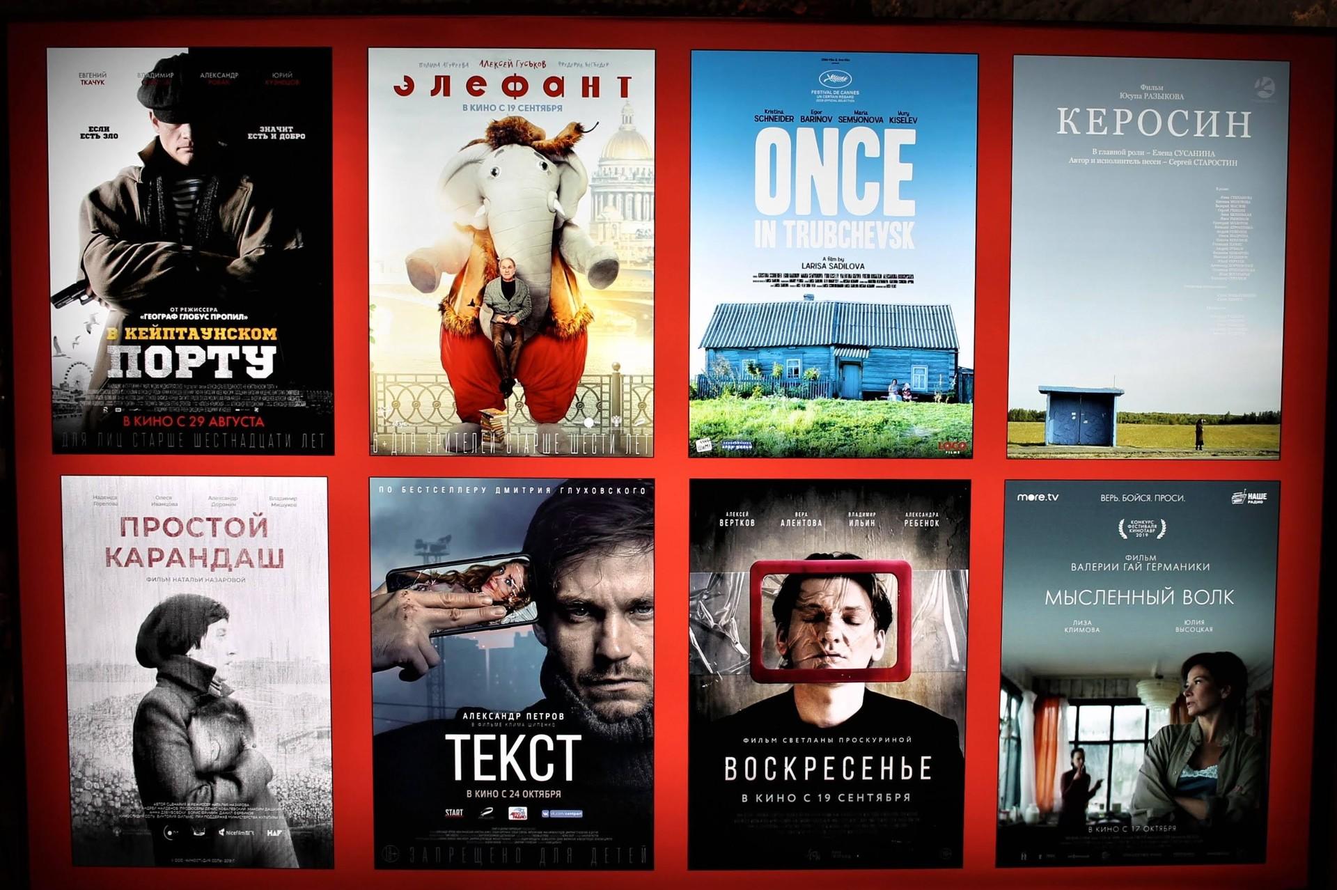 Les films en compétitions du 27e Festival de Honfleur