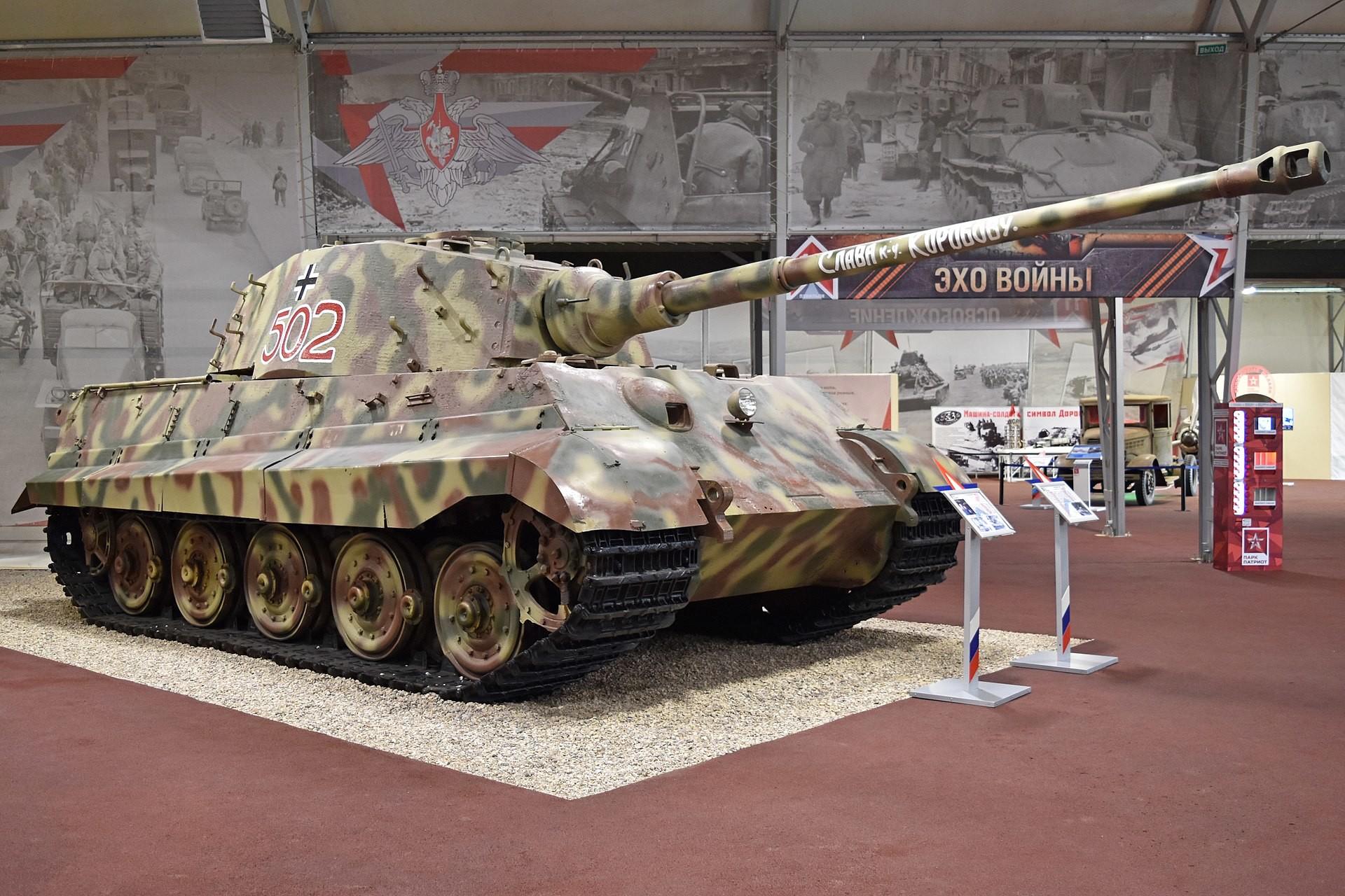 Tiger II, Кубинка