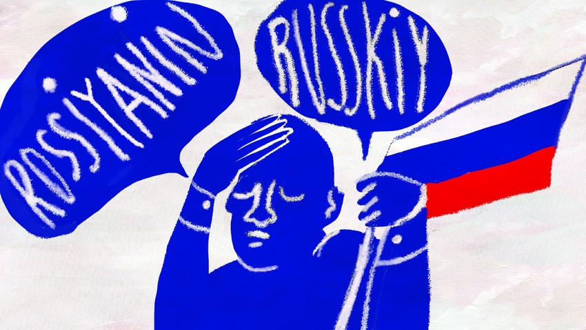 """Ya, menerjemahkan frasa """"orang Rusia"""" ke dalam bahasa Rusia bisa memusingkan."""