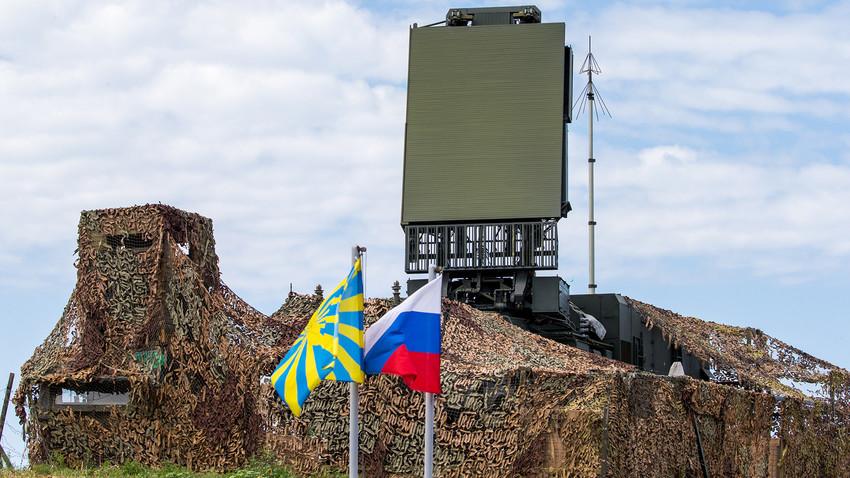 Радарска станица за откривање циљева на великим висинама.