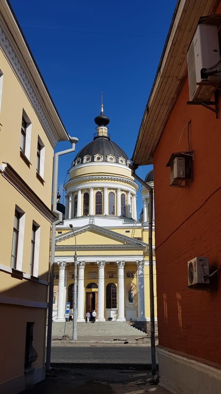 Kota Rybinsk