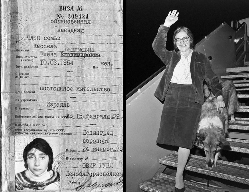 Лево: совјетски пасош с излазном визом. Десно: Ида Нудел, једна од јеврејских имигранткиња (која је претходно била у совјетском затвору), ступа на израелско тло.