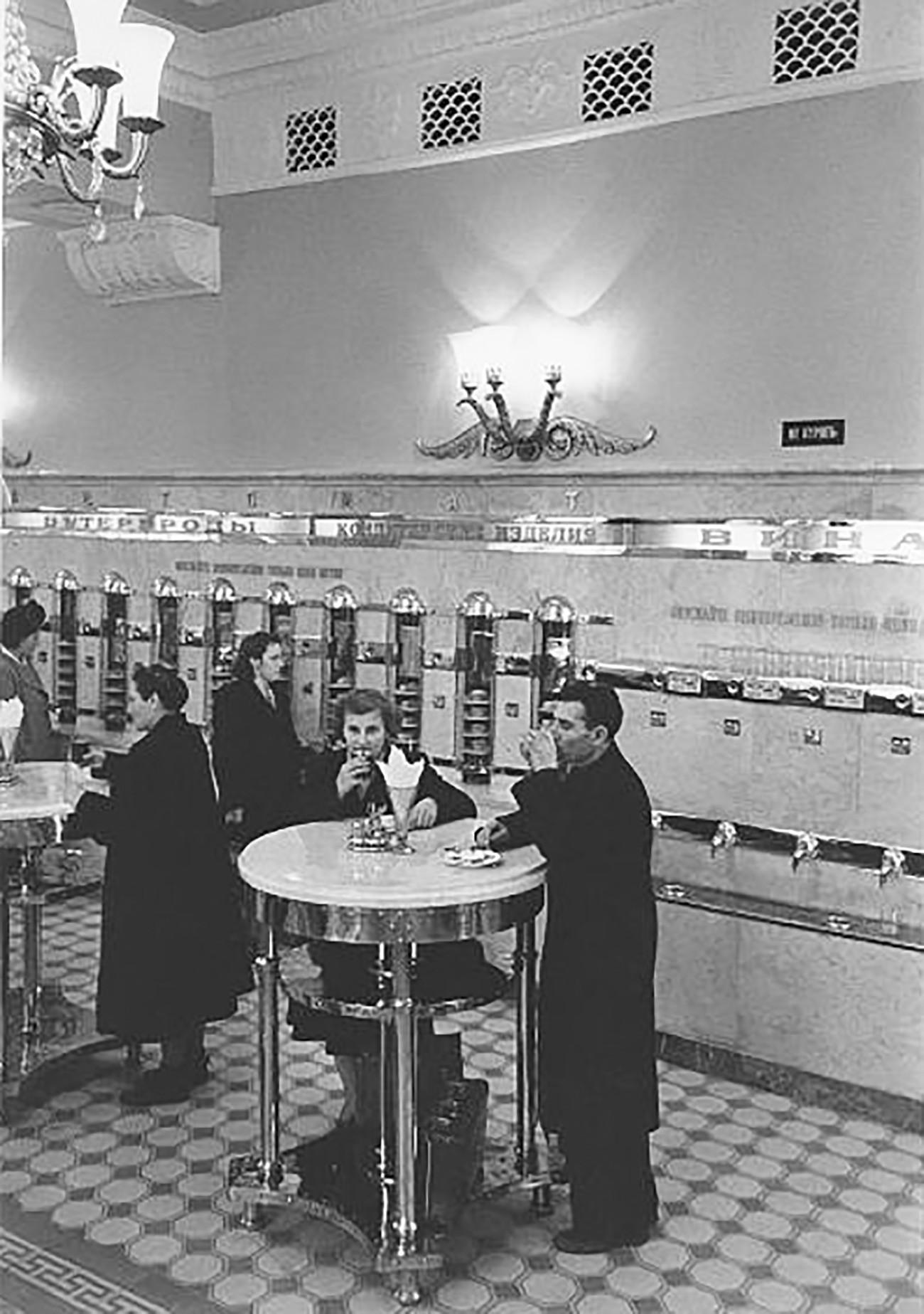 Закусочная-автомат № 9 на Лубянке.