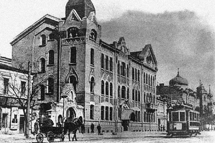 Plemiška banka v Sankt Peterburgu