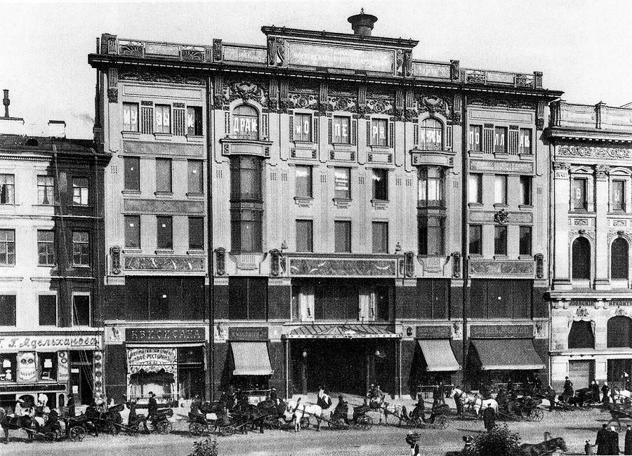 Gedung Bank Bangsawan Pedagang Moskow, 1903.