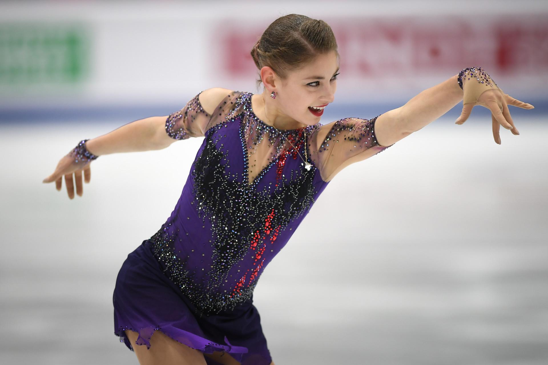 Аљона Косторна