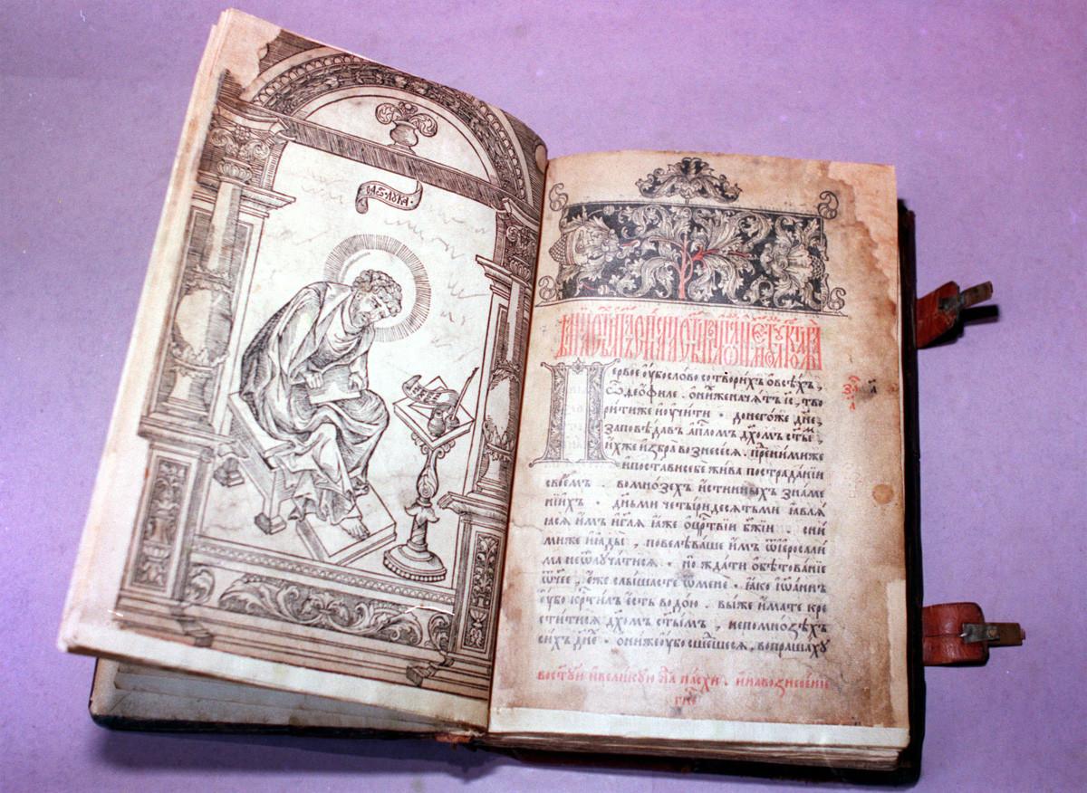 『使徒』、1564年