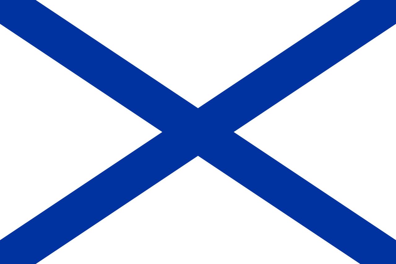 Zastava ruske vojne mornarice, kakršna je v uporabi od l. 2001 (od 1992 do 2001 je bila modra barva Andrejevega križa svetlo modra).