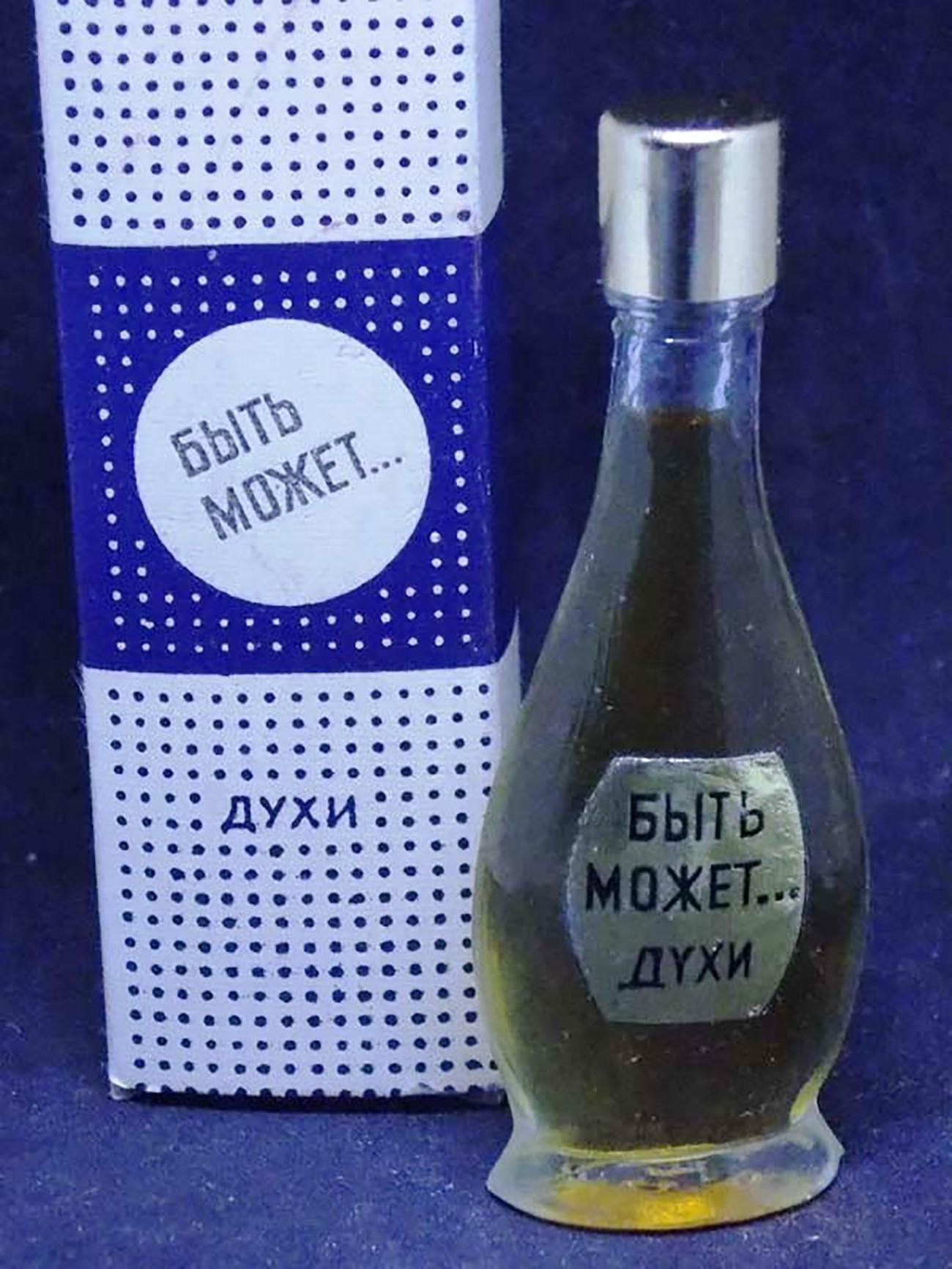 香水「ブィチ・モジェト」