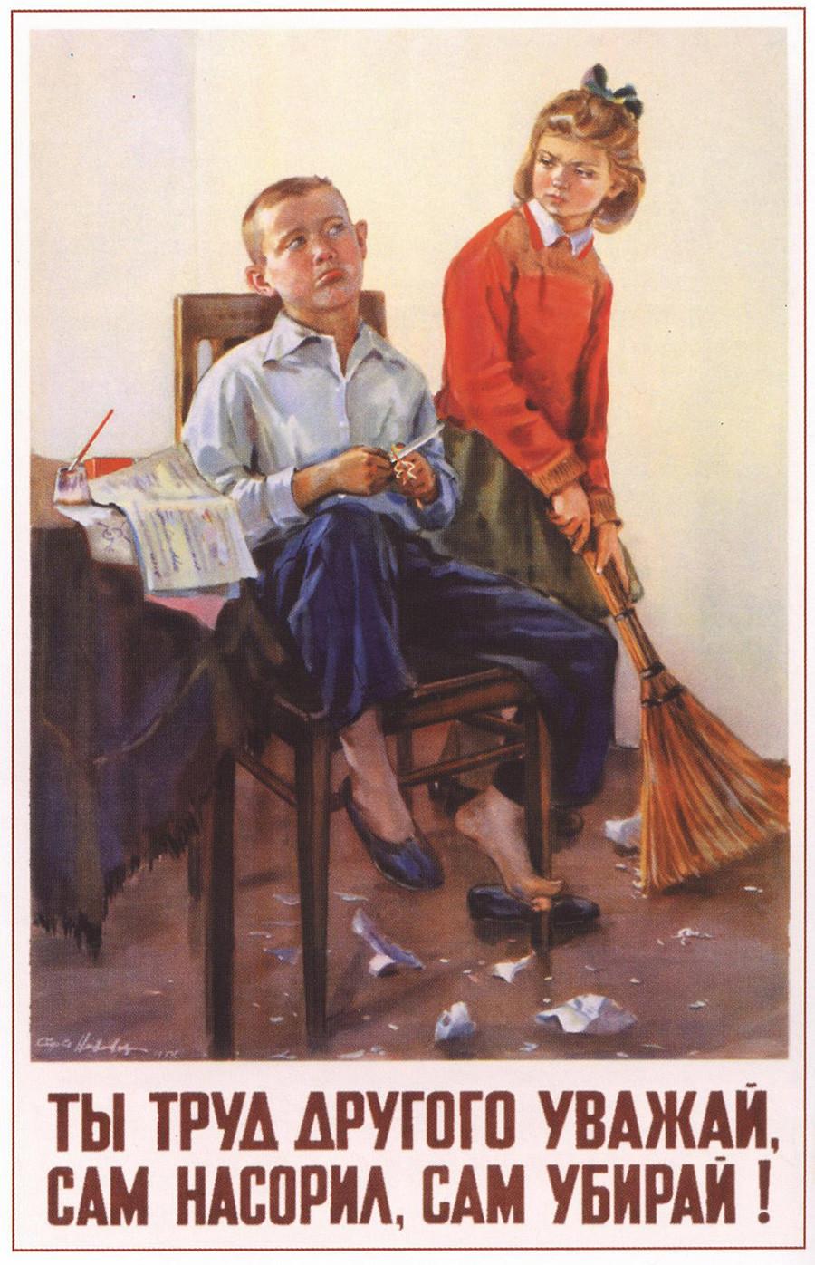 「他人の労働を尊敬しなさい!君が汚したのだから、君が掃除しなさい!」