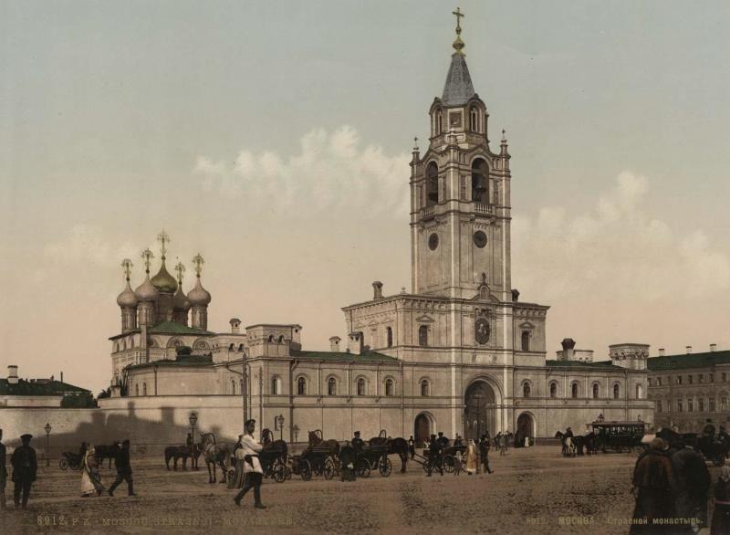 The Strastnoy Monastery