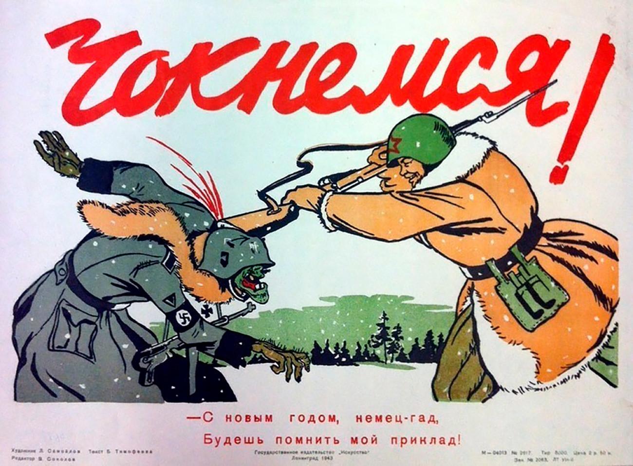 Trinquons ! Bonne année, bâtard allemand, tu te souviendras de la crosse de mon fusil.
