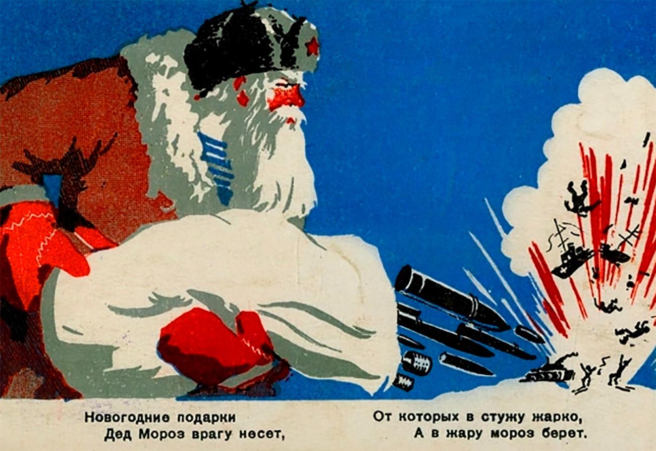 Ded Moroz (Grand-père Gel, le Père Noël russe) apporte des cadeaux du Nouvel An à l'ennemi. Ils lui font sentir de la chaleur dans le froid et du froid dans la chaleur.