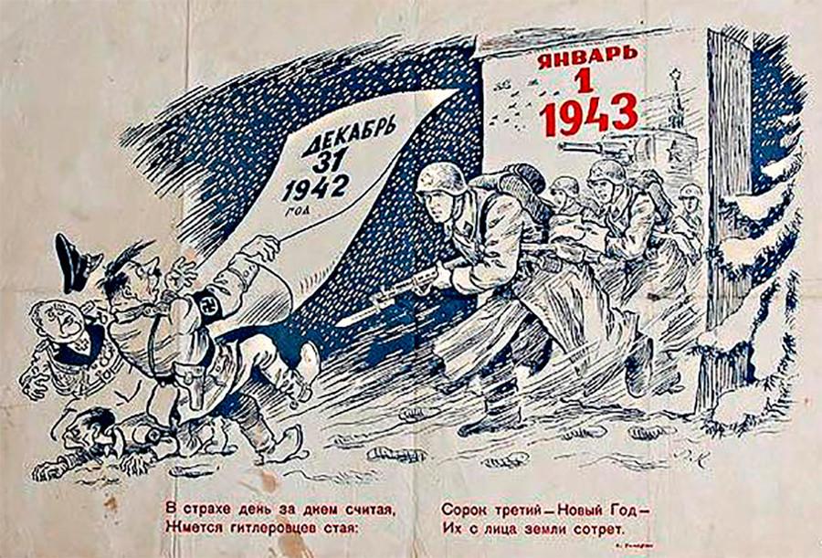 Paralysée par la peur, la horde d'Hitler compte jour après jour. 1943 les éliminera de la surface de la Terre.