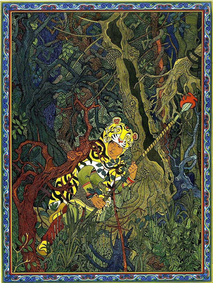"""Дрвеће-људождер из књиге """"Амурске приче""""."""