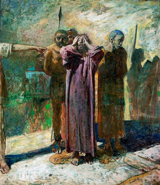 « Le Calvaire (Golgotha) », 1893
