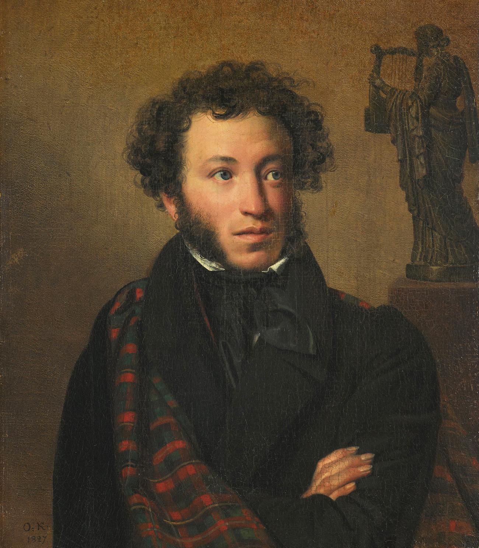 « Portrait d'Alexandre Pouchkine », 1827