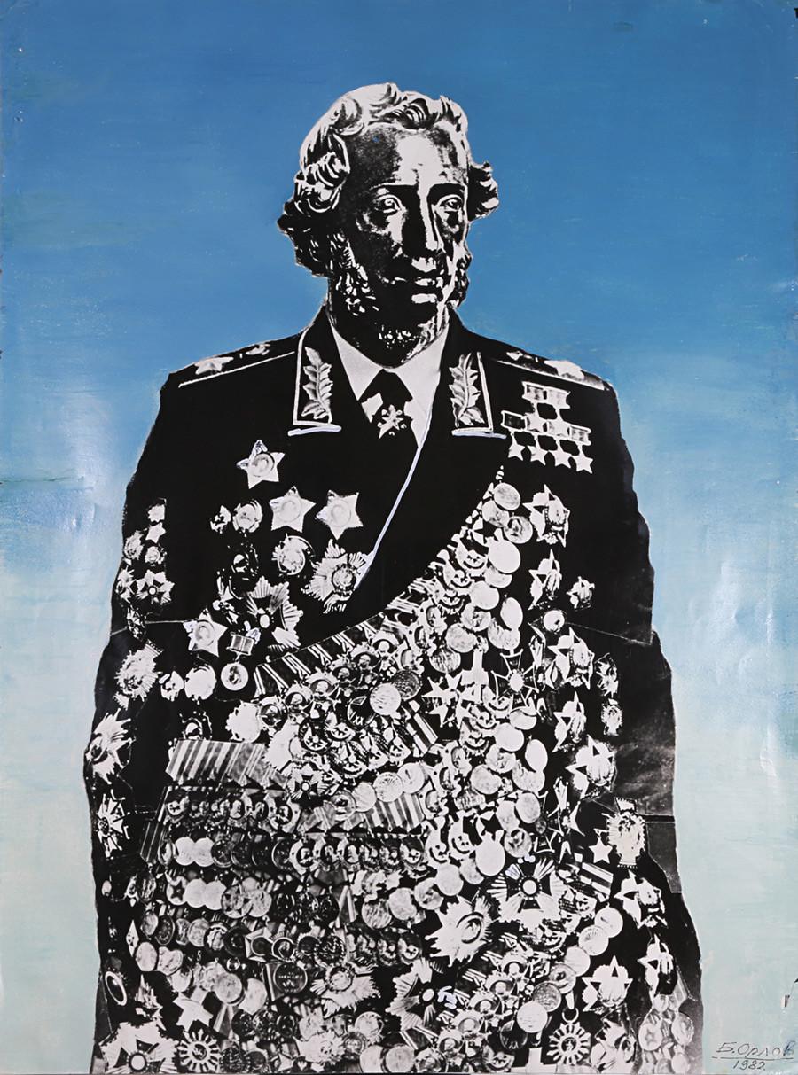 « Totem National », 1982