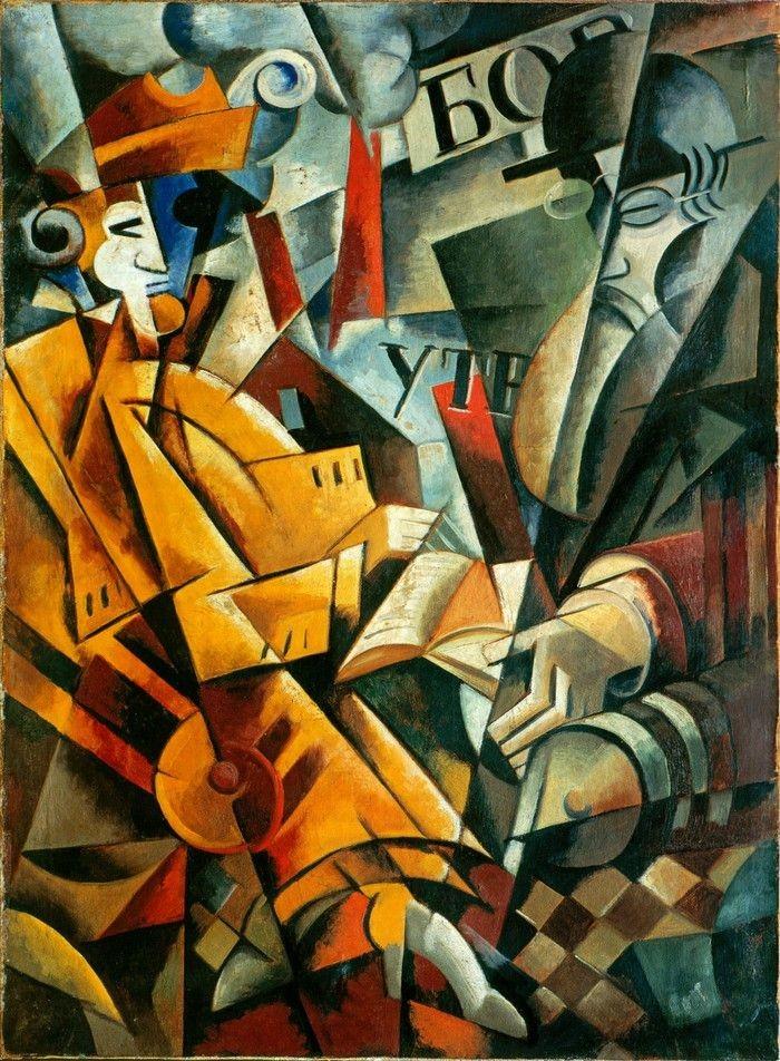 « Composition et visages », 1915