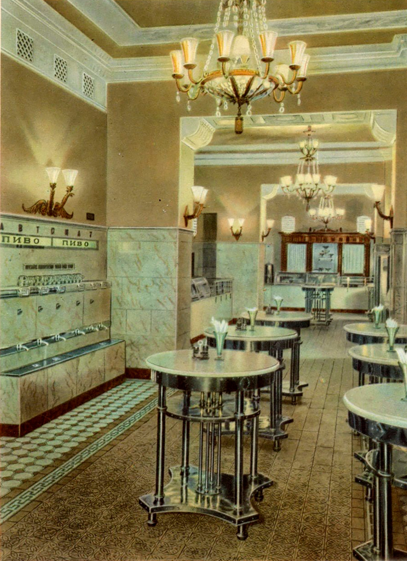 Café de autoservicio №9 de Mosnarpit
