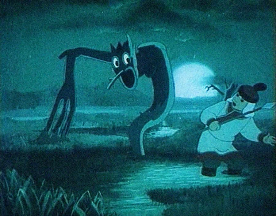 Болотный человек Боко из мультфильма «Сердце храбреца» по сказке Дмитрия Нагишкина «Семь страхов» (удэгейская сказка)