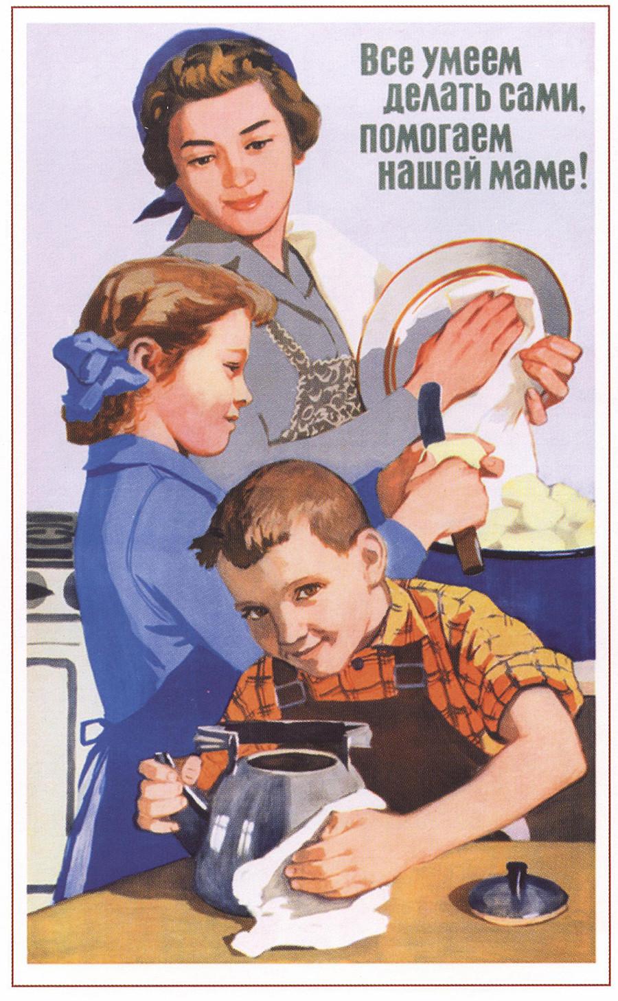 Nous pouvons tout faire par nous-mêmes, nous aidons notre mère.