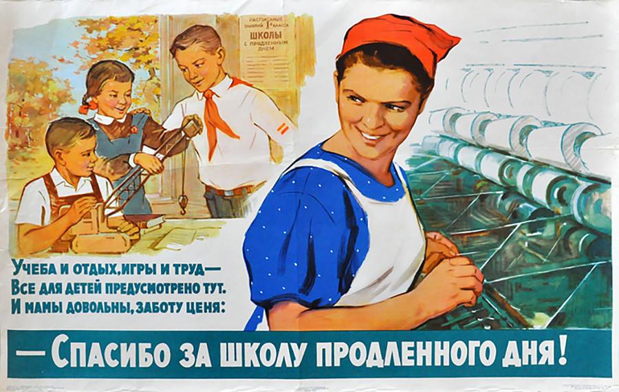 'Estudos e descanso, jogos e trabalho – tudo para as crianças. As mães estão felizes e agradecidas pelo dia prolongado na escola.'