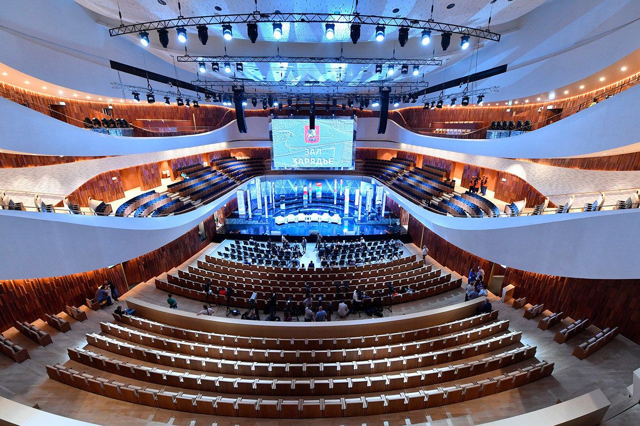 Zaryadye Concert Hall