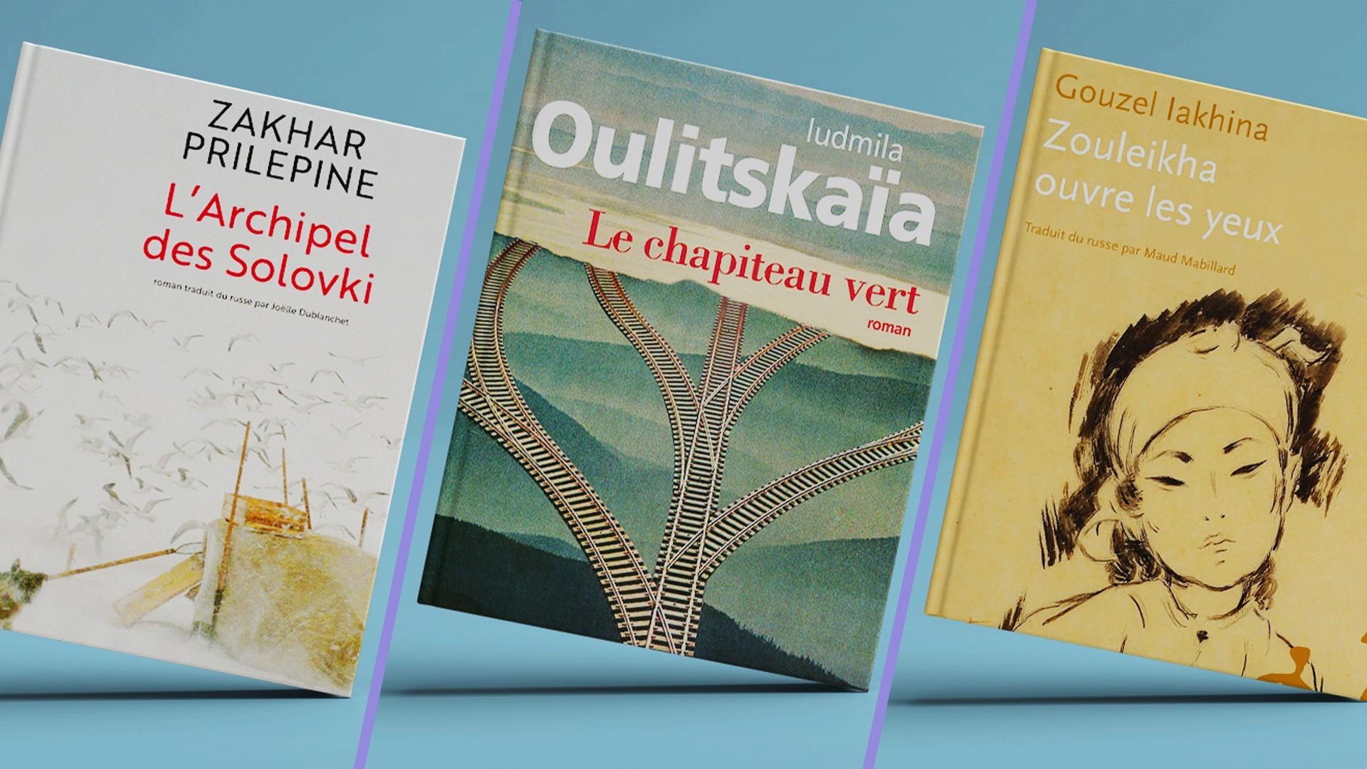 Les Dix Meilleurs Livres Russes Des Annees 2010 Russia Beyond Fr