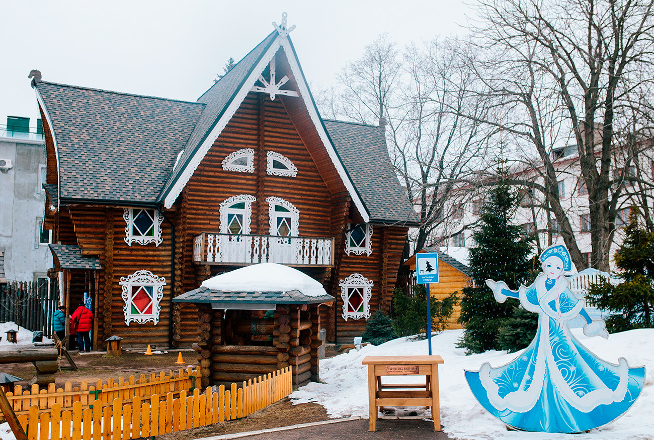 Терем Снегурочки в Костроме.