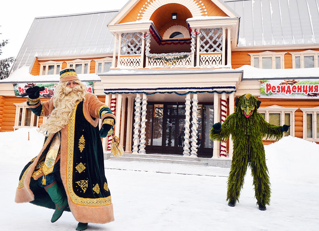Kysh Babai, no Tatarstão