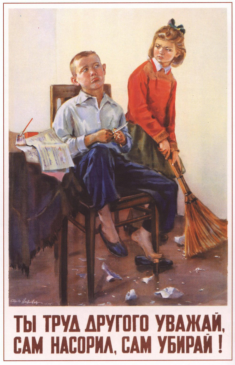 Hormati kerja keras orang lain, bersihkan kotoranmu sendiri!