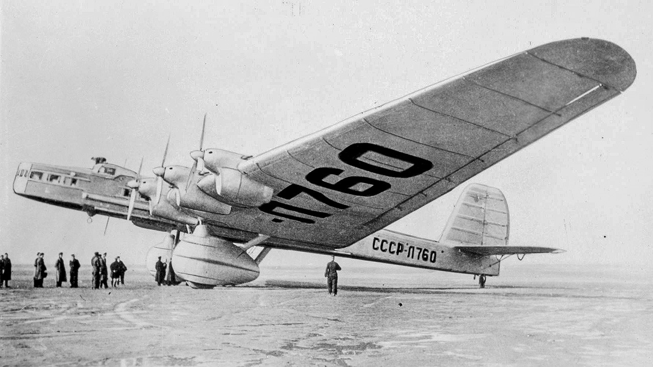 ANT-20bis.
