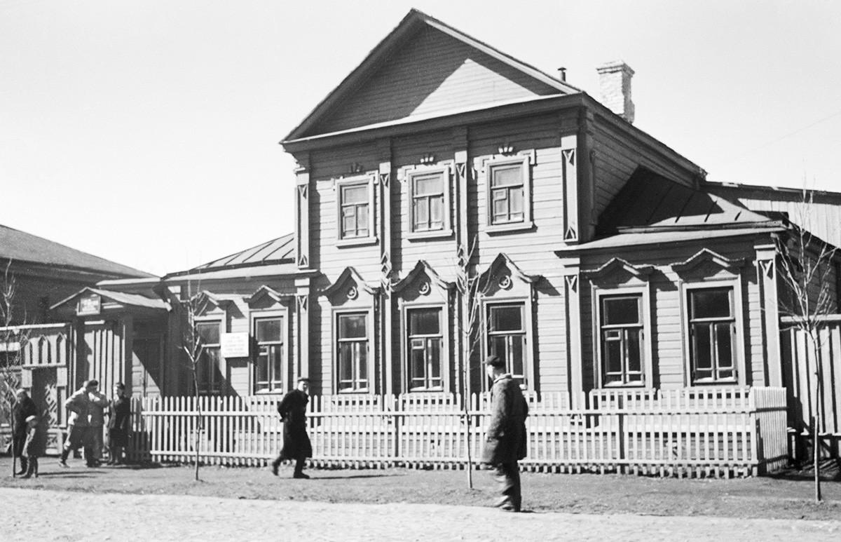 パブロフ記念館。イワン・パブロフがこの家で1849年9月27日に生まれた。1949年3月1日の写真