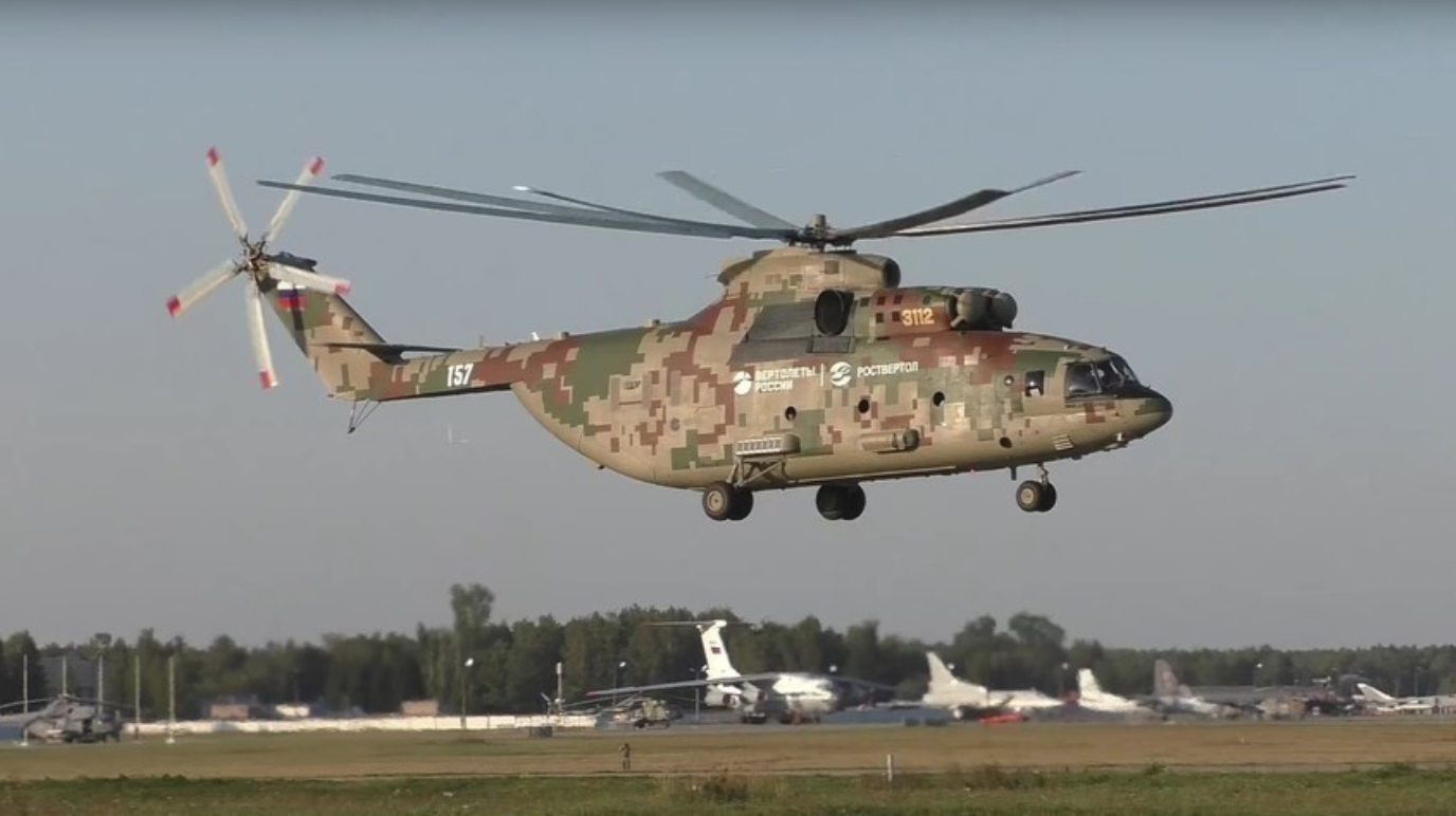 Modernizirani Mi-26