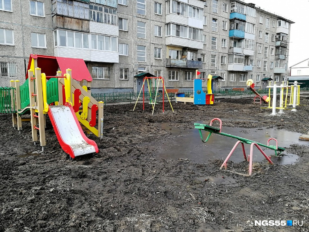 These Russian Children S Playgrounds Will Give You Nightmares Photos Russia Beyond