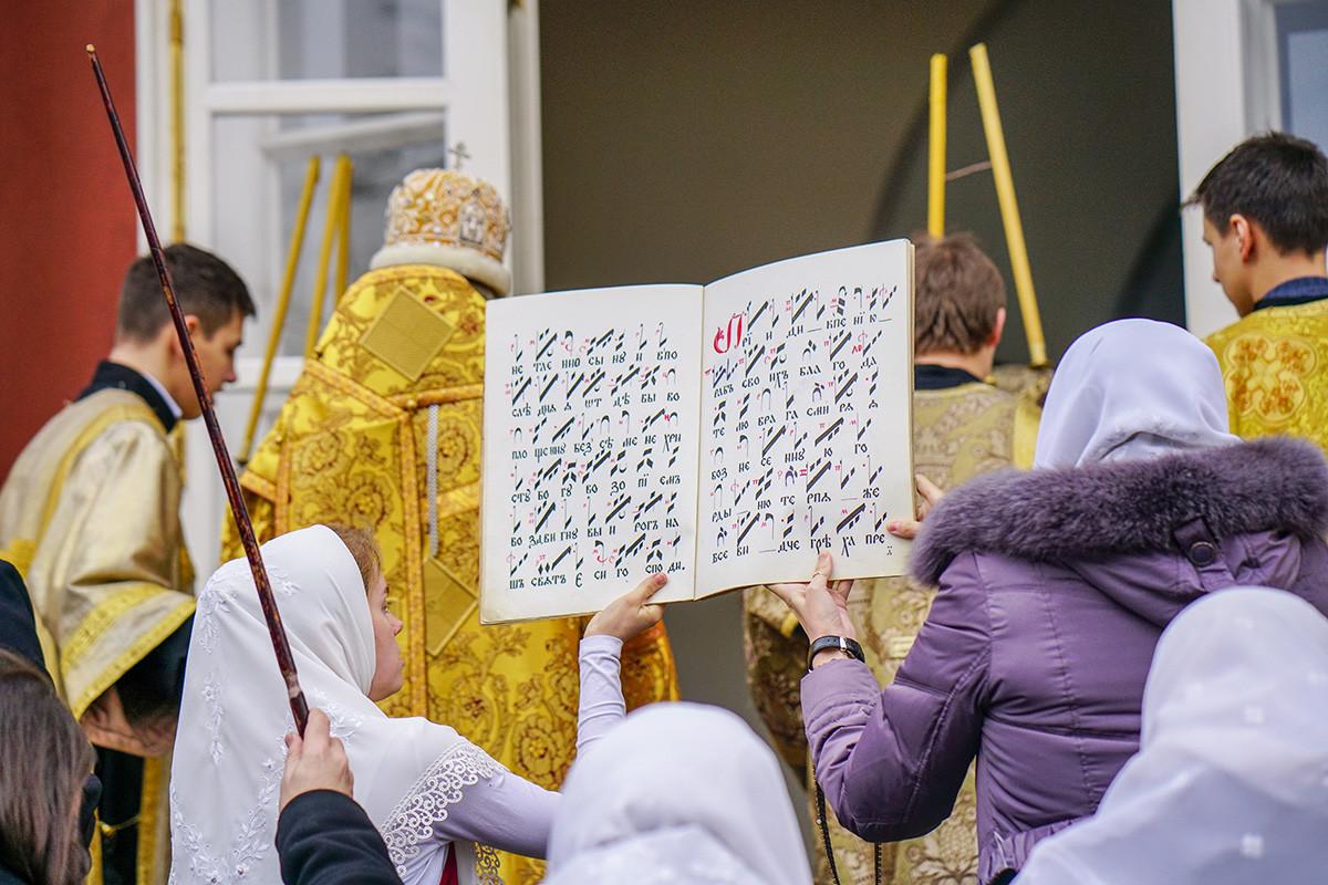Празднование Рождества Русской православной старообрядческой церкви в Покровском и Рождественском соборах