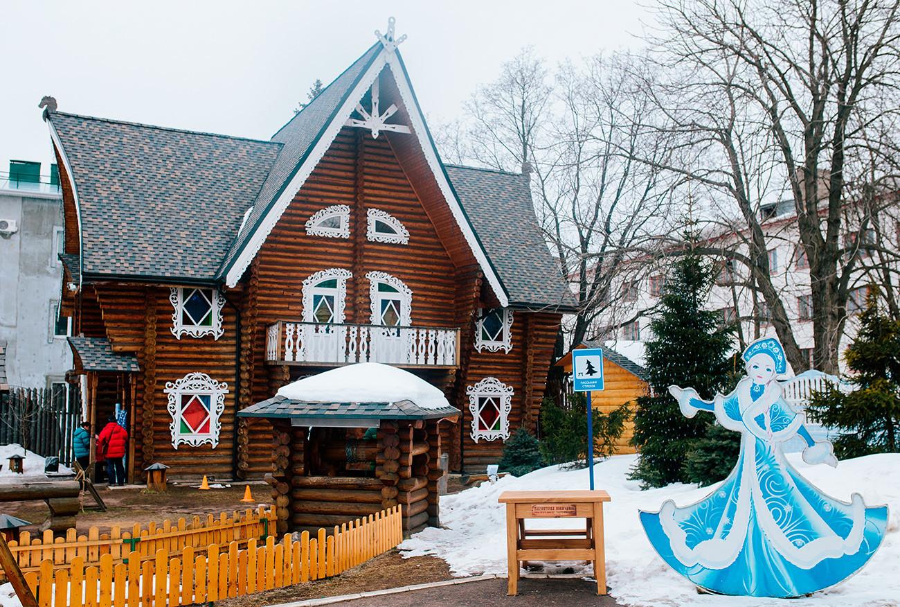 Hiša Snežne deklice v Kostromi.