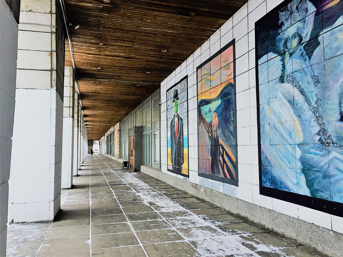 The museum's graffiti walls, featuring works by Vrubel, Magritte and Munch