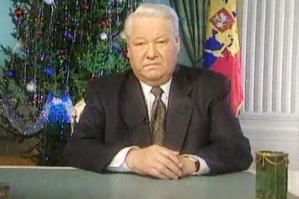 Yeltsin's announcement