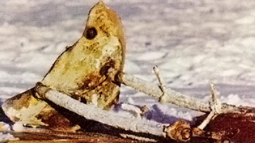 Uno de los fragmentos encontrados del satélite espía soviético.