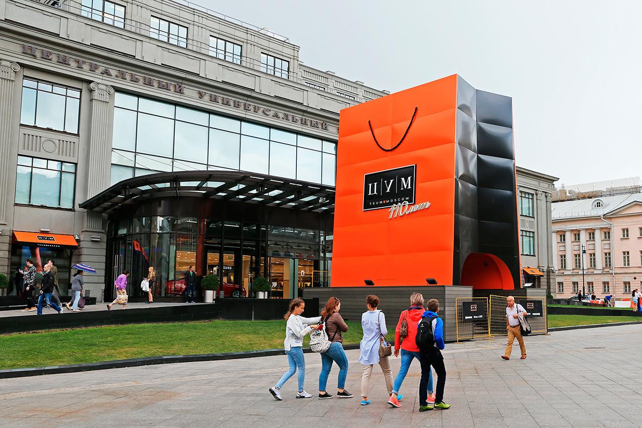 Une installation de 9 mètres sous la forme d'un sac en papier à côté du plus prestigieux magasin de Moscou, TsOuM.