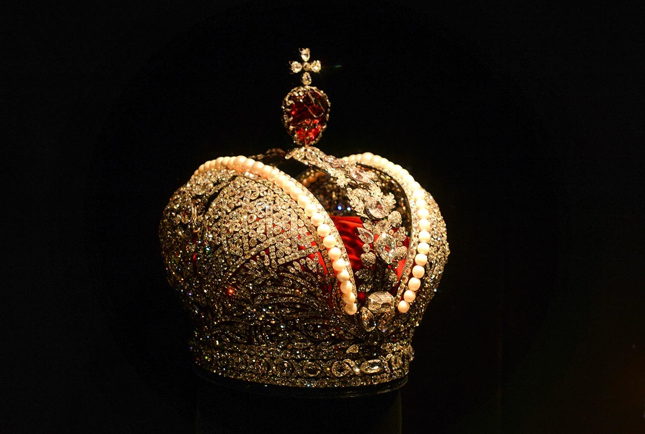 The Great Imperial Crown. The Diamond Fund.