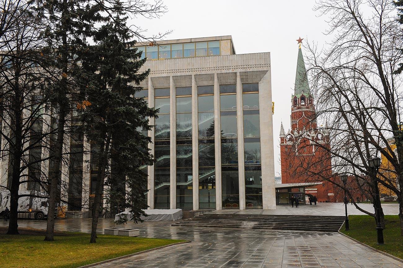 State Kremlin Palace.