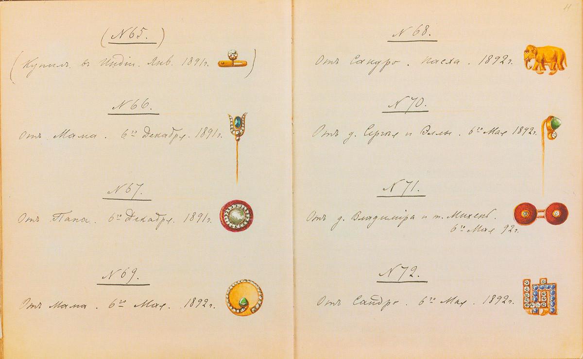 Страницы из альбома ювелирных украшений Николая II